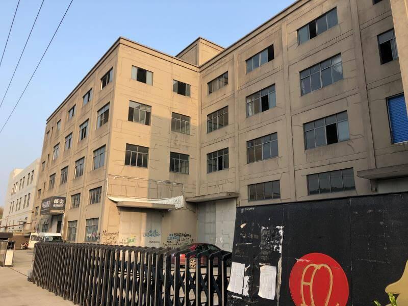 柯桥厂房拍卖:中惠家纺位于齐贤镇兴齐村1幢房产及土地使用权(破)